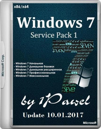 Windows 7 SP1 5in1 & 4in1 Update 10.01.2017 by 1Pawel (x86/x64/RUS)