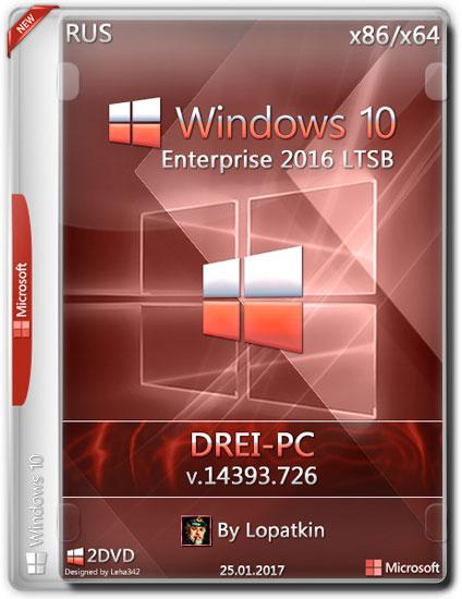 Windows 10 Enterprise 2016 LTSB x86/x64 14393.726 DREI-PC (RUS/2017)