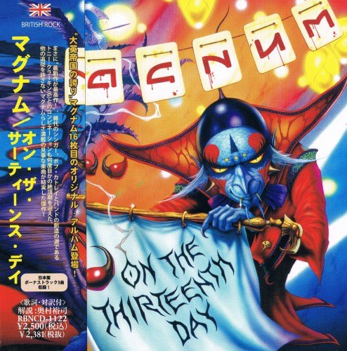 Magnum - On the Thirteenth Day [Japanese Edition] (2013)