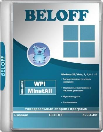 BELOFF 2017.10 Lite (RUS/2017)
