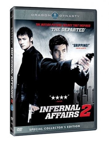 Infernal Affairs 2 (2003) BRRip XviD AC3-ViSiON