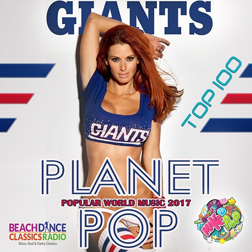 Top 100 Giants Planet Pop (2017)