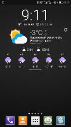 Chronus Pro Home & Lock Widget 5.12 [Android]