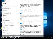 Windows 10 Professional 14393.577 v.1607 by IZUAL v.9 (x64) (2017) [Rus]