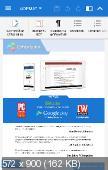 OfficeSuite 8 Pro + PDF v8.9.6313