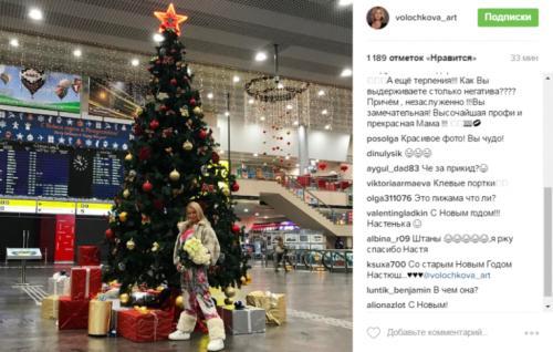 «Че за пижама?»: Анастасия Волочкова вызвала громкий скандал в интернете