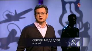 Сергей Медведев. Загадки века (2 сезон: 1-31 серий) (2017) SATRip от alf62