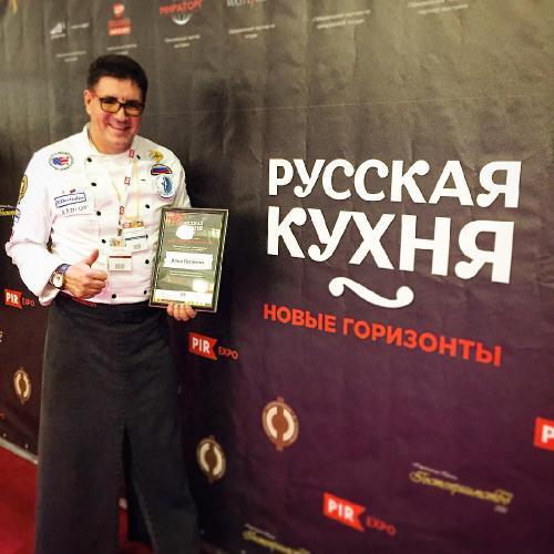 Скончался участник «Адской кухни» Илья Посохин