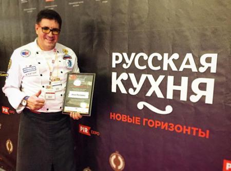 Участник передачи «Адская кухня» Илья Посохин разбился в Приморье