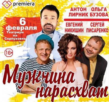 Ольга Бузова перешла дорогу звезде сериала «Кухня»