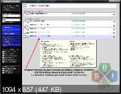 Snappy Driver Installer R535 / Драйверпаки 17000