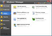 Windows 7 Manager 5.1.9.2 RePack (& portable) by KpoJIuK (x86-x64) (2017) [Rus/Eng]