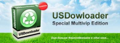USDownloader