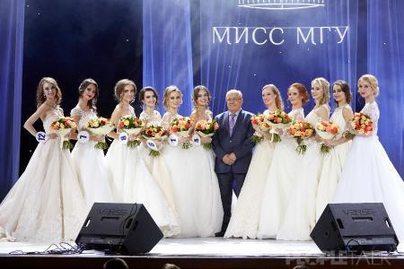 Мисс МГУ