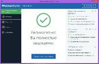 Malwarebytes Anti-Malware Premium 3.0.6.1469 Final RePack