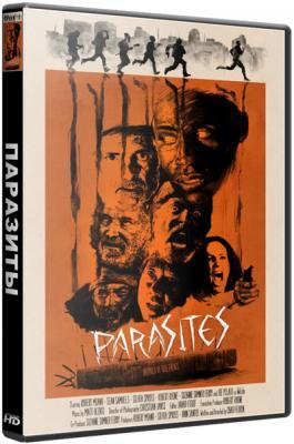 Паразиты / Parasites (2016) WEB-DLRip 1080р   L