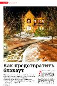 http://i91.fastpic.ru/thumb/2017/0129/60/9c29ba705d266d1a07de59c6a67b7a60.jpeg
