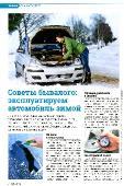 http://i91.fastpic.ru/thumb/2017/0129/87/c4accb403fd6748891d35b2cbd69e187.jpeg