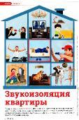 http://i91.fastpic.ru/thumb/2017/0129/bf/0982e0b4bc7e5c073be197b38a05c8bf.jpeg