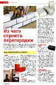 http://i91.fastpic.ru/thumb/2017/0129/c4/9599ed20f82da097cc410a4ed257f7c4.jpeg