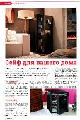 http://i91.fastpic.ru/thumb/2017/0129/dc/f206cad913c8cc0ee25ac80bb0a092dc.jpeg