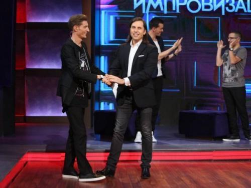 Павел Воля поздравил передачу «Импровизация» с первым днем рождения