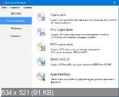 BurnAware Premium Portable 10.4 PortableAppZ
