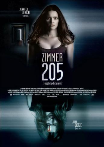 Комната страха №205