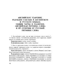 Караванова Н.Б. - Учусь слушать и понимать английскую речь (+CD) (2015) PDF, MP3