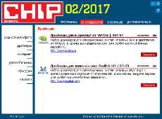 http://i91.fastpic.ru/thumb/2017/0212/40/d435813c08d2bc5cd528bea396100040.jpeg