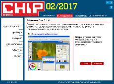 http://i91.fastpic.ru/thumb/2017/0212/ac/9cbb14eabe2d35a0ea4317d4b326b5ac.jpeg