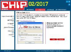 http://i91.fastpic.ru/thumb/2017/0212/db/71f2dc20213d89847669740c3644f7db.jpeg