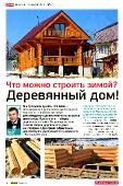 http://i91.fastpic.ru/thumb/2017/0213/13/1cf05669bde1a60eca5ef6e9620d4a13.jpeg
