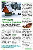 http://i91.fastpic.ru/thumb/2017/0213/51/b131e95f04017b0b2c25c4a938d91f51.jpeg