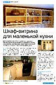 http://i91.fastpic.ru/thumb/2017/0213/aa/f83e33b26f0cd2ba3f77d8e6602105aa.jpeg