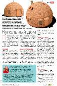 http://i91.fastpic.ru/thumb/2017/0213/d1/ba429cf6a6aa1ed10171fa8e6a6383d1.jpeg