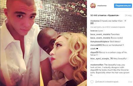 Мадонна, Роко и Дэвид
