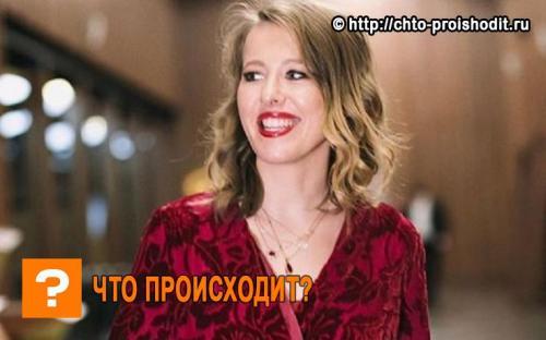Блогер Лена Миро назвала Ксению Собчак «лошадью с отвисшей задницей»