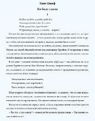 http://i91.fastpic.ru/thumb/2017/0214/c6/277eddd14cff7e8092d4ad52171c34c6.jpeg