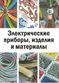 http://i91.fastpic.ru/thumb/2017/0215/15/6e1301ff32d3db1a1da49418fd43bb15.jpeg