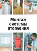 http://i91.fastpic.ru/thumb/2017/0215/1f/373793480578af9288f0a8ac5617901f.jpeg