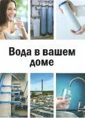 http://i91.fastpic.ru/thumb/2017/0215/7d/68bdb2fa8912f6fdb05e419b08eb187d.jpeg