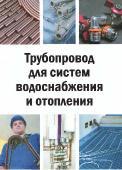 http://i91.fastpic.ru/thumb/2017/0215/e2/16ca10af31393034291bca06940419e2.jpeg