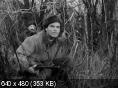 Штрафной батальон 999 / Strafbataillon 999 (1960)