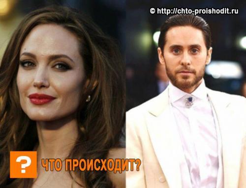 Джоли нашла Питту замену