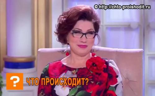 Роза Сябитова против романа Бузовой и Нагиева