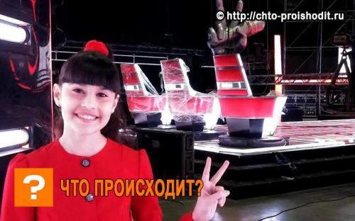 Голос Дети 4 сезон 1 выпуск 17 02 2017