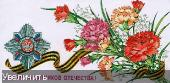 http://i91.fastpic.ru/thumb/2017/0223/1b/43daea07f9b0c5466b88a45866108d1b.jpeg