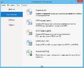 BurnAware Professional 10.1 RePack (& Portable) by KpoJIuK (x86/64) (2017) [Rus/Multi]
