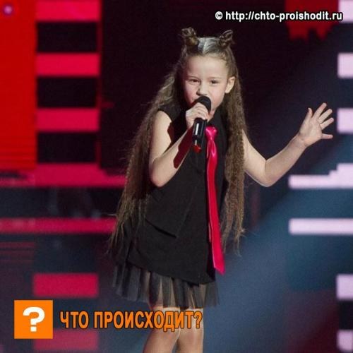 участница шоу Голос Дети 4 сезон Саша Давыдова
